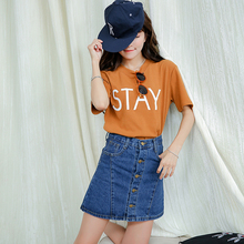 Women Lovely Denim Skirt Lady Sexy Slim Mini Jean Skirt Girl Casual Stylish Blue Skirts High Waist S/M/L/XL/XXL 42 44 46 40 52