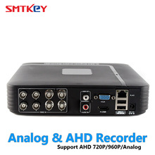 Hybrid 2in1 DVR 8CH H.264 CCTV DVR HDMI 1080P Recorder Mobile phone view security DVR Recorder Video Recording system