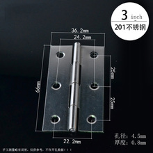 free shipping 304 stainless steel 1/2/3 inch cabinet chest of chest chest open hardware hinges(China)