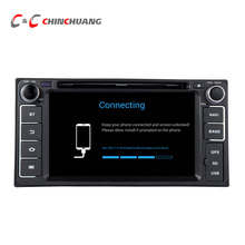 New ! Quad Core Android 6.0 Car DVD Player GPS for Toyota Universal Camry Corolla Hilux Echo with Radio, Mirror link, WiFi, 4G(China)