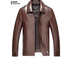 Sell Like Hot Cakes 2017 Sping New Men Fashion Brief Paragraph Sheep Leather Jacket /M--5XL(China)