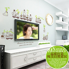 Hot style popular vase sitting room bedroom shelf sitting room adornment to be able to remove the pastoral wall stickers
