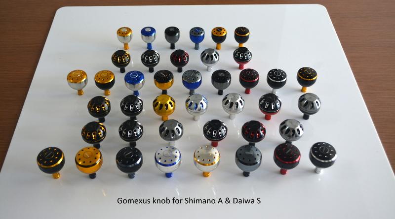 shimano A (4)-001