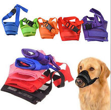 Pet Dog Adjustable Mask Bark Bite Mesh Mouth Muzzle Grooming Anti Stop Chewing For Dog Size S-XXL