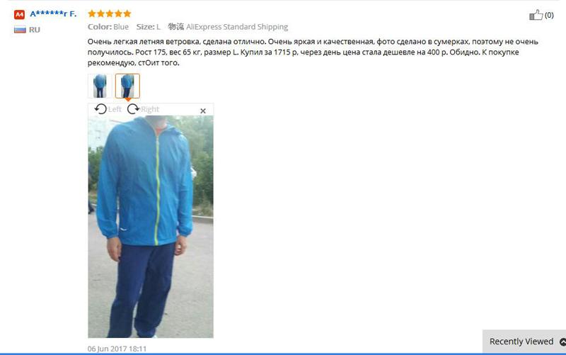 Man Jogging Raincoat (16)