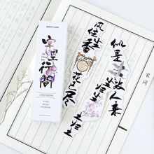 30pcs/box Collection Chinese characters Gift Bookmarks Marker Stationery Gift Realistic Bookmarks Office School Supply