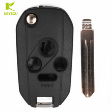 KEYECU UNCUT 3+1 Button Modified Folding Remote Key Shell Case Fob for Subaru Legacy Outback(China)
