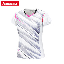 Genuine Brand Kawasaki Clothing Short Sleeve Badminton T Shirts V Neck Breathable Quick Dry Tennis T-Shirt for Women ST-172010