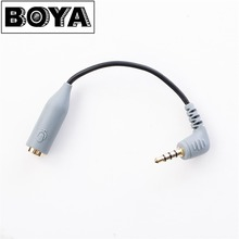 BOYA Female Microphone Adapter Cable BY-CIP to fit the iPhone7 6 6plus 5 5s iPad iPod Touch Samsung Galaxy SmartPhones