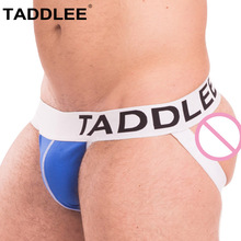 Buy Taddlee Brand Sexy Men's Jocks Underwear Cotton Jockstraps Gay Penis Pouch Men Jock Straps Boxer Briefs Bikini Backless Buttocks