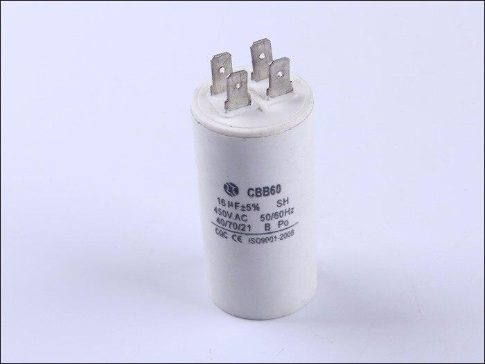 2pcs free shipping 250V 16UF electric pump capacitor 16UF 250V<br><br>Aliexpress