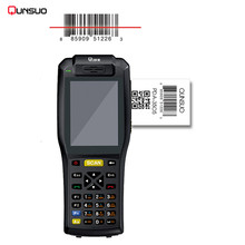 Handheld data collection mobile computer terminal inbuilt 1d barcode scanner android pda(China)