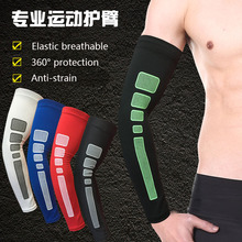 Basketball Bar Lengthen Armguards Sunscreen Sports Protective Forearm Elbow Pad Sleeve Arm Warme Weight Lifting Training Safety(China)