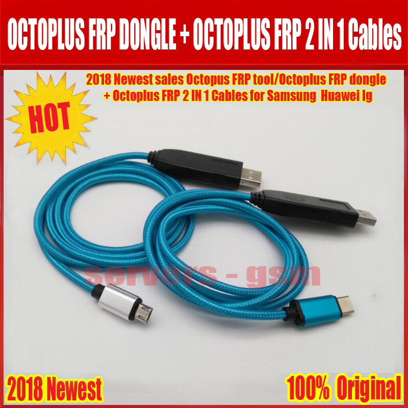 OCTOPLUS FRP DONGLE+OCTOPLUS FRP CABLE.jpg 6
