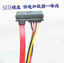 SATA2 data cable +power supply made of 18AWG wire 2 in 1, 7pin+15pin conjoined female connector 40cm for hard disk(China)
