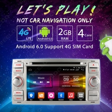 "7"" inch Silver Panel  Android 6.0 (64bit)  Quad Core DDR3 2G/4G LTE Car DVD GPS Radio Head Unit For Ford #FD-4997"