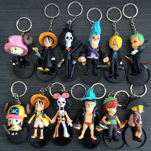 Good PVC 12 Styles Suit ONE PIECE Anime Figure Keychain Sanji Luffy Zoro Model Pendant Toy Boys Gift Full Set