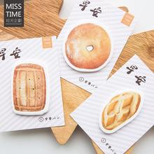 Good Morning Breakfast Biscuits Memo Pad N Times Notepad Sticky Notes Memo Gift Stationery Retail
