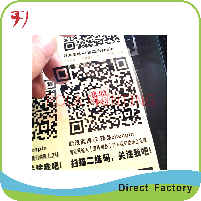 Online Get Cheap Eco Friendly Labels Aliexpresscom Alibaba Group - Custom stickers eco friendly