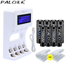 PALO Travel USB Charger Smart LCD Intelligent Rechargeable Battery Charger ForNi-Cd Ni-Mh AA/AAA Battery+4pcs AA+4pcsAAA Battery