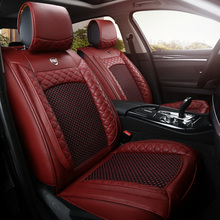 artificial leather auto universal car seat covers for Acura MDX RL TL ILX LEGEND TSX RDX INTEGRA Dodge car accessories interior(China)