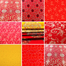 Telas Patchwork Patchwork Fabric Factory Direct Collection 150 Silk 35 Brocade Dress Fabric Mahogany Furniture Cushion Cloth Hy
