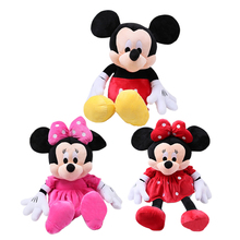 2pcs/lot 28cm Minnie and Mickey Mickey Mouse Super Doll Baby Toy Stuffed Animals Kawaii Toy For Children's Gift(China)