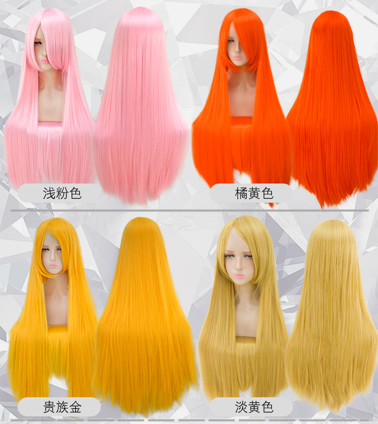 HSIU 100Cm Long Staight Cosplay Wig Heat Resistant Synthetic Hair Anime Party wigs 23 color Colourful 15