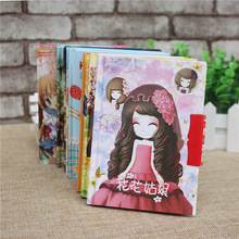Cartoon password lock notebook 50K diary plan table color page notepad cute school stationery school supplies