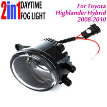New Led Fog Light with DRL Daytime Running with Lens Fog Lamps Car Styling Led Refit Original Fog for Toyota Highlander Hybrid(China)
