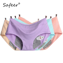 Buy Womens Menstrual Underwear Waterproof Leakproof Period Panties Girl Brief Menstrual Period Physiological Panty M-XXL Health