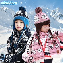 Winter Thick Children's Hat Scarf Glove Sets Autumn Warm Snowflake Knit Kids Girls Beanie Hat Handmade Toddler Boys Mittens 2017(China)
