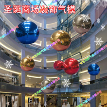 Free shipping reflective inflatable hanging balls for sale / mirror advertising balls / inflatable mirror balls free shipping(China)