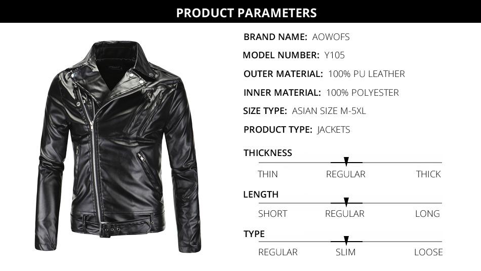 motorcycle jacket_06