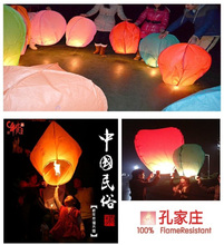 Wholesale Chinese Sky Lantern with Paper balloon lanterns Flying Wishing For Valentine's Day Wedding Party linternas de papel(China)