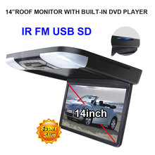 14 inch Roof Monitor with Built-in DVD Player (IR/FM/USB/SD)