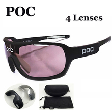 POC Polarized Cycling SunGlasses do Blade 2017 Cycling Eyewear Outdoor Eyeglasses MTB Sport Oculos Bike Glasses Bicycle Goggles