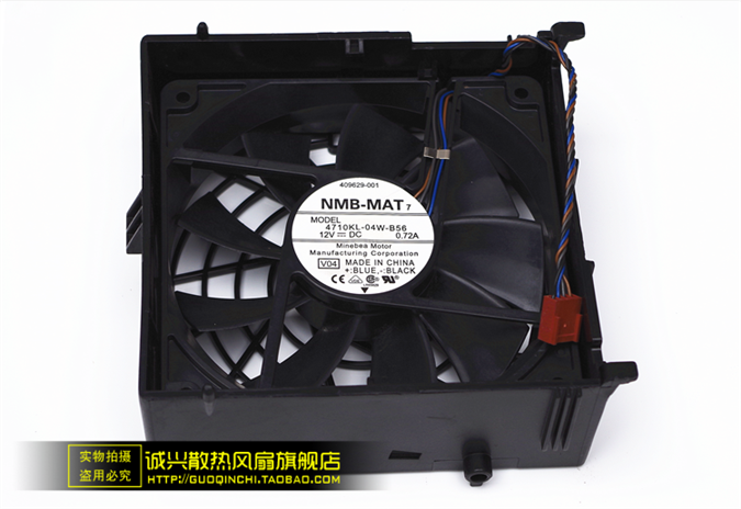 Free Delivery.XW8400 fan 409629-001 406011-001 XW9400 workstation chassis fan<br>