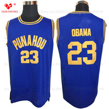 Wholesale Mens Cheap Throwback Basketball Jerseys #23 Barack Obama Jersey Punahou High School USA President Basketball Jersey(China)