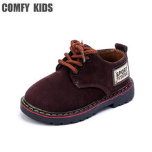 Comfy kids new arrivals child baby leather shoes soft bottom fashion size 21-25 baby toddler shoes boys leather flat with shoes(China)