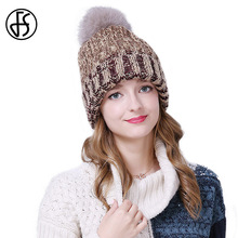 FS Women Autumn Winter Warm Knit Beanie With Mixture Color Pom Pom 2017 Fashion Thicken Skull Knitted Beanies Cap(China)