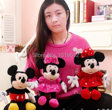 30cm High Quality cute Mickey mouse plush toys Minnie doll one pair of lovers 2pcs/lot