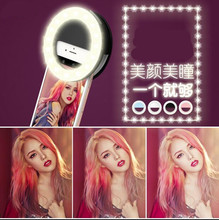 Ring Mirror Makeup Case For BQ BQ-5082 Sense 2 5022 Bond 5032 Element 5071 Belief LED Light Flash UP Android Mobile Phone Cover