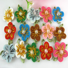 40pcs coffee small felt Flowers sewing bead leaf flower appliques for wedding trim craft accessories decorations 20 x 30mm