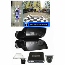 360 Degree bird View Car DVR Record, parking Monitor System, All round rear View Camera for Nissan Qashqai X-Trail