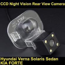 Rear View Reverse Camera for Hyundai Verna Solaris Sedan KIA FORTE CCD Waterproof night vision Parking backup camera