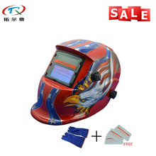 MIG TIG ARC Welding Glass Filter Sensitive Button Lithium Battery Auto Darkening Welding Helmet/Mask TRQ-HD10with 2233de -BG