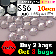 1440pieces/lot SS6 2MM Clear Crystal Color DMC Hotfix Flatback Rhinestone, DIY Heat Iron Hot Fix Glass Crystals Stones Glitters