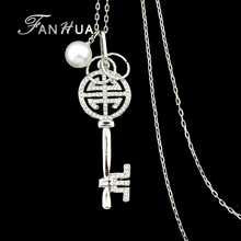 FANHUA Brand Fashion Jewelry Luxury Long Silver Color Chain with Simulated Pearl Rhinestone Key Pendant Female Necklace