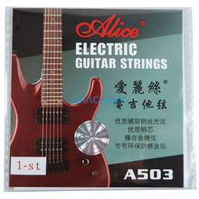 10 Pcs Alice Electric Guitarra String A503 A503SL .009 inch .23 mm 1 1st High E First String for Electric Guitar NEW(China)